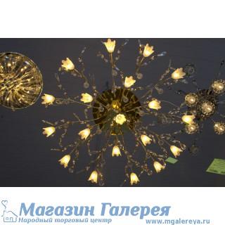 Люстра 3067/19 галогенные лампы золото с пультом