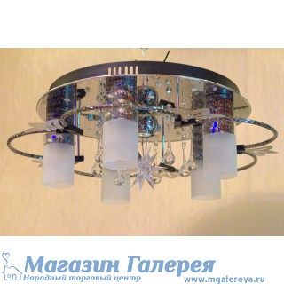 Люстра с пультом с элементами венге. Модель 8053/5+1