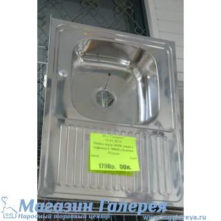 Мойка 80/60 с сифоном L 98060