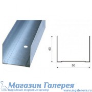 ПРОФИЛЬ НАПРАВЛЯЮЩИЙ ПН-2 50X40X3 М  (0,45 ММ)