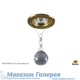 Точечный светильник 004/ВВ MR16 CH/CL