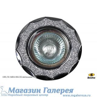 Точечный светильник 1001/E1 MR16 SS+CR