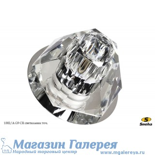 Точечный светильник 1002/А G9 GD