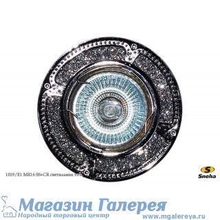 Точечный светильник 1019/E1 MR16 SS+CR