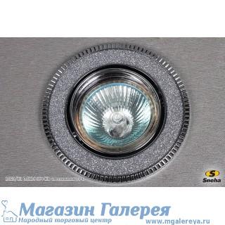 Точечный светильник 1025/E1 MR16 SS+CR