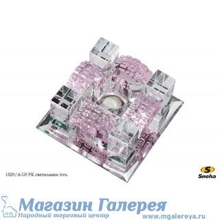 Точечный светильник 1029/А G9 РК