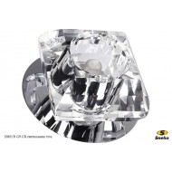 Точечный светильник 2049/В G9 CR