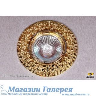 Точечный светильник 3071/E1 MR16 GD