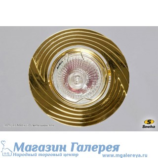 Точечный светильник 3075/E1 MR16 GD