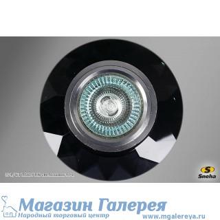Точечный светильник 574/СТ MR16 ВК