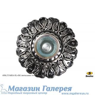 Точечный светильник 6004/D MR16 SL+BK