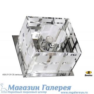 Точечный светильник 6020/F G9 CR