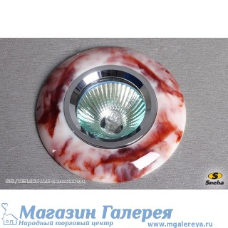 Точечный светильник 6061/YES MR16 АМВ