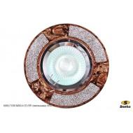 Точечный светильник 6063/YES MR16 CF/SV