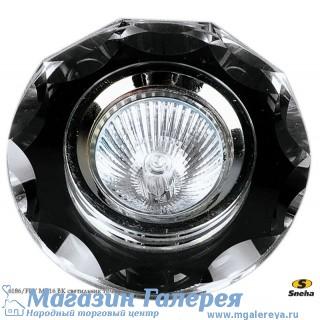 Точечный светильник 6186/FLY MR16 ВК