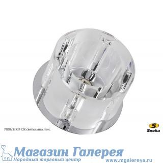 Точечный светильник 7020/Н G9 CR