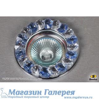 Точечный светильник 714/СТ MR16 CR/CL+LBL