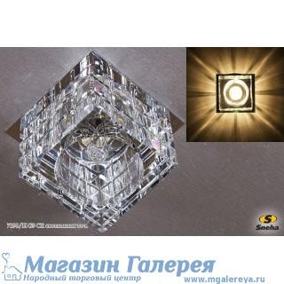 Точечный светильник 7198/Н G9 CR