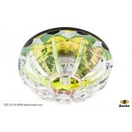 Точечный светильник 7251/Н RNB