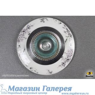 Точечный светильник 805/СТ MR16
