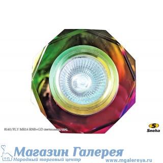 Точечный светильник 8140/FLY MR16 RNB+GD