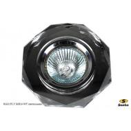 Точечный светильник 8140/FLY MR16 WT