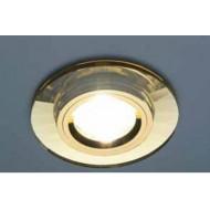 Точечный светильник 8160/Y MR16 YE/GD