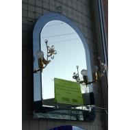 Зеркало FRAP F623 с полочкой