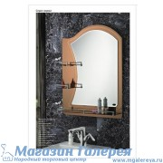 Зеркало для ванной FRAP F-681 с тремя полками